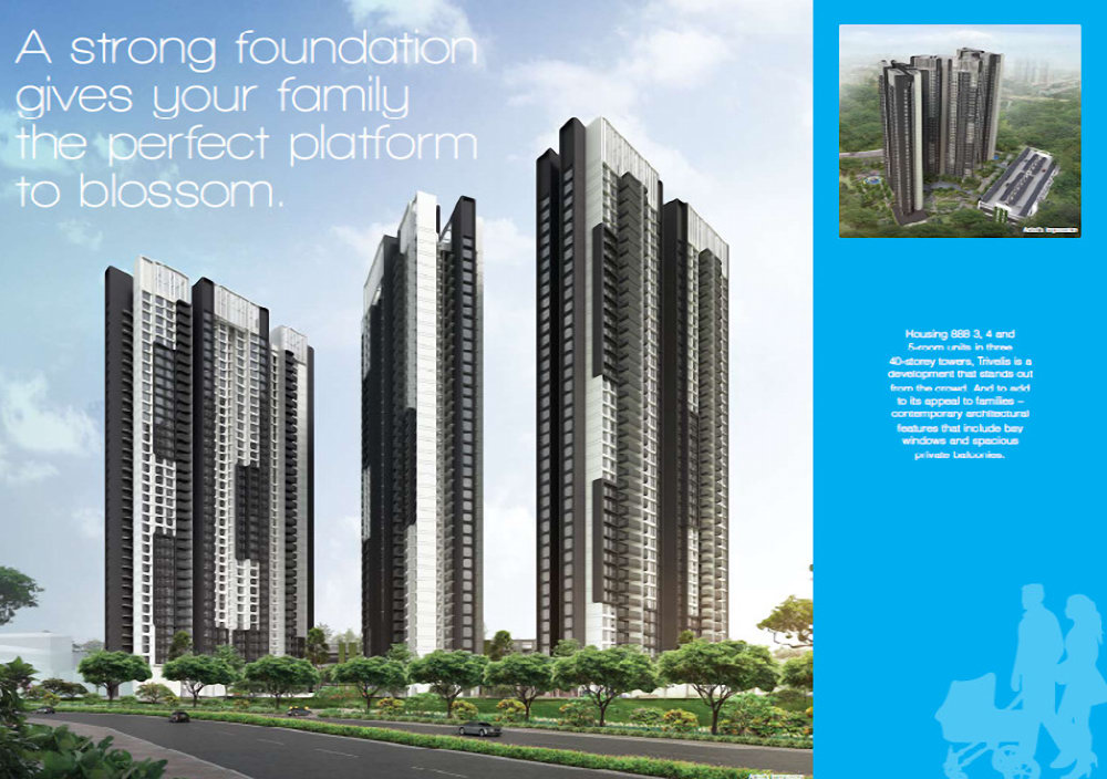 TRIVELIS - One and Only DBSS in Clementi (��������� DBSS) - 40-Storey.